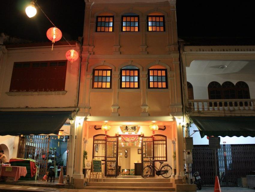 Hotell Mingshou Boutique House i Phuket Town, Phuket. Klicka för att läsa mer och skicka bokningsförfrågan
