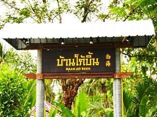 Hotell Bann Go Been i , Khao Lak (Phang Nga). Klicka för att läsa mer och skicka bokningsförfrågan