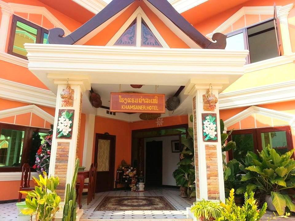 Khamsaner Hotel - Hotels and Accommodation in Laos, Asia