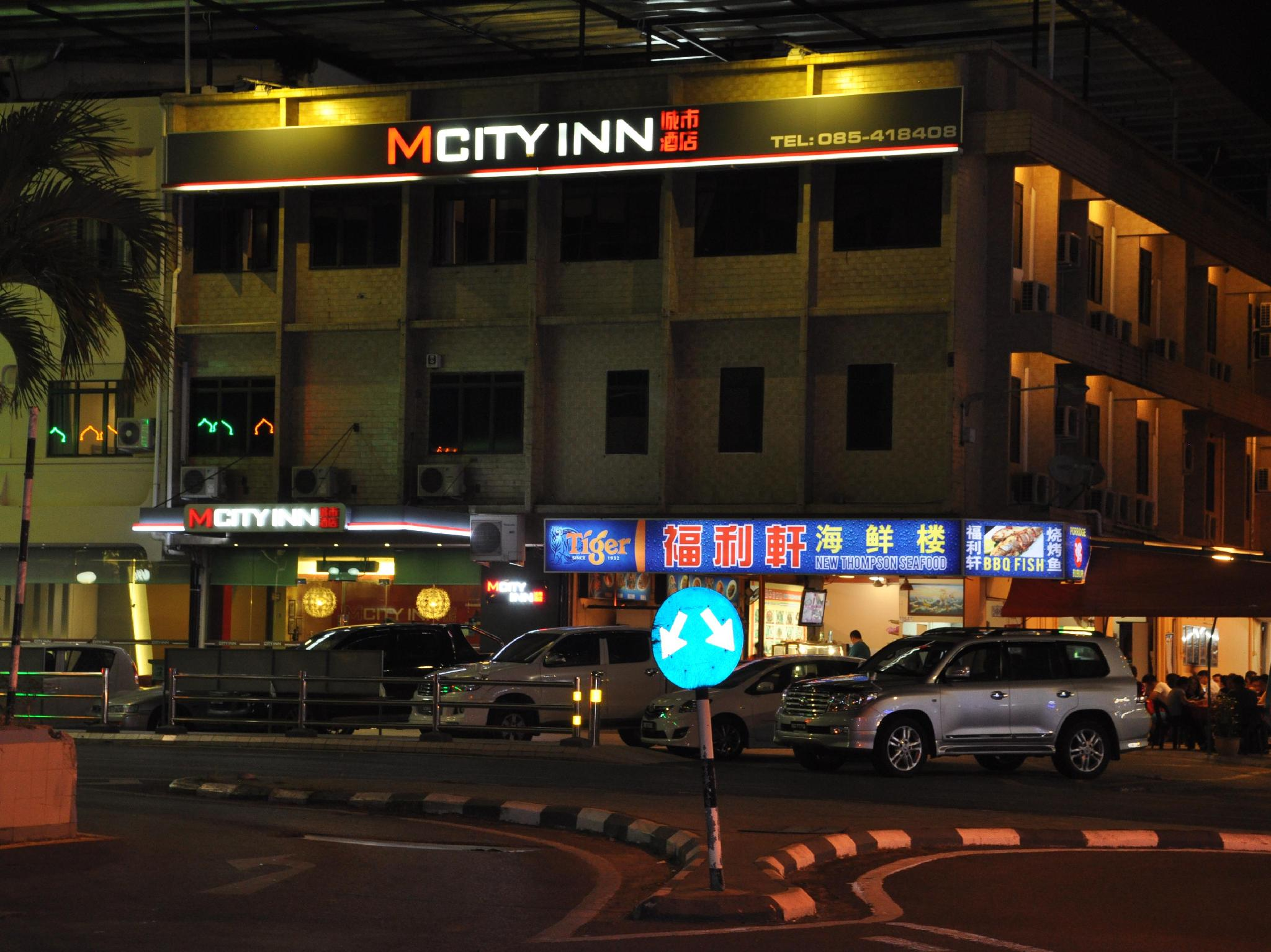 MCity Inn - Hotels and Accommodation in Malaysia, Asia