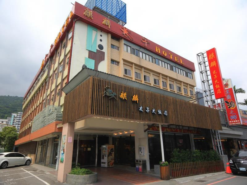 Prince Hotel Jiaosi - Hotels and Accommodation in Taiwan, Asia