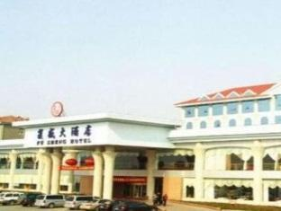 Qingdao FuSheng Hotel II - Qingdao