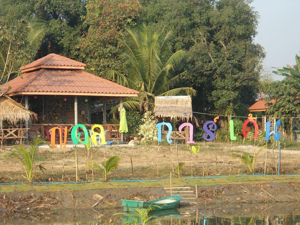 Hotell Ban Kaen Kan Resort i , Kanchanaburi. Klicka för att läsa mer och skicka bokningsförfrågan