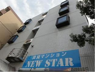 hotel New Star Monthly Mansion