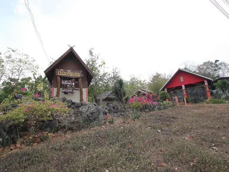 Nern Im Aim Home Stay Kanchanaburi - Hotels and Accommodation in Thailand, Asia
