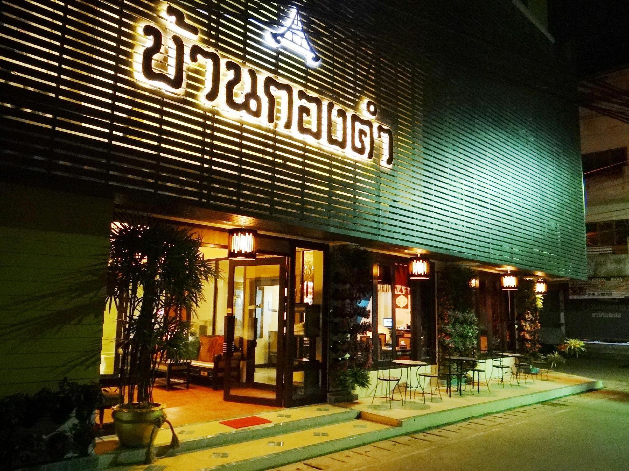 Hotell Ban Kong Kam i , Mae Sai (chiang Rai). Klicka för att läsa mer och skicka bokningsförfrågan
