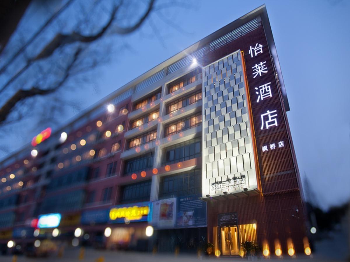 Elan Inn Suzhou Fengqiao - Suzhou