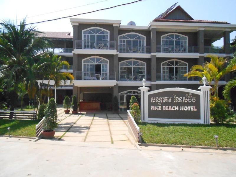 โรงแรมไนซ์บีช