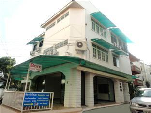 Born  Guest  House - Hotels and Accommodation in Thailand, Asia