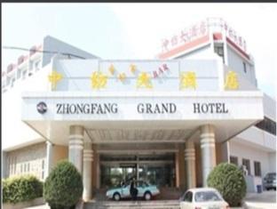 Qingdao ZhongFang Grand Hotel