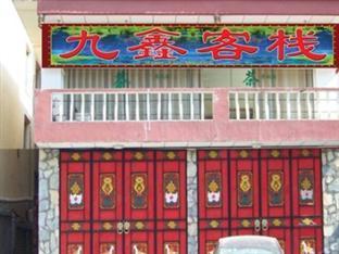 Jiuzhai Jiuxin Hostel
