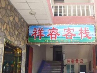 Jiuzhai Jiuxin Hostel Branch