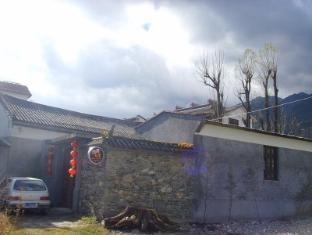 Reclusive Life in Dali Qiumuju Inn