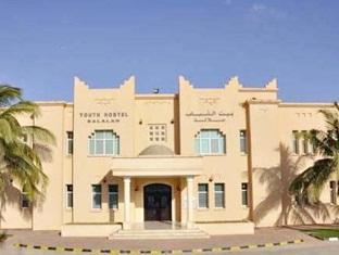 Youth Hotel Apartments Salalah