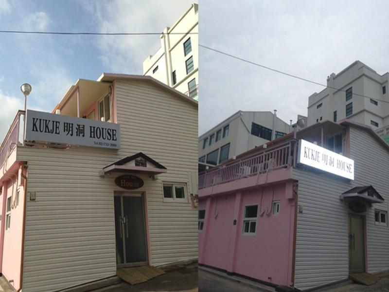 明洞國際酒店