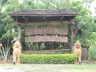 Khaoyai BambooHut Resort - Hotels and Accommodation in Thailand, Asia