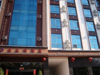 Puer Donglaishun Hotel - Puer