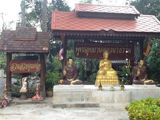 Dhamma  Resort  Suan Suay Khun Tor