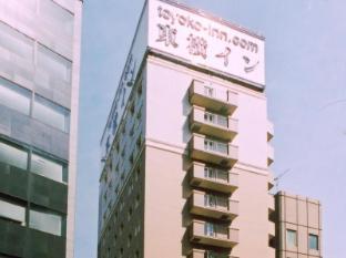 hotel Toyoko Inn Tokyo Nihon-bashi Ningyo-cho