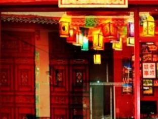 Jiuzhaigou Old Story Hotel