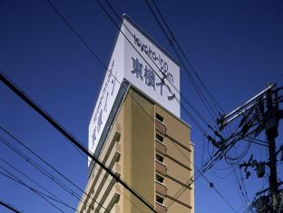 hotel Toyoko Inn Osaka Hankyu Juso-eki Nishiguchi