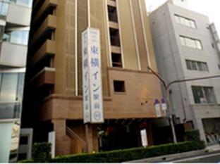 hotel Toyoko Inn Matsue Ekimae