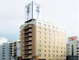 hotel Toyoko Inn Tottori-eki Minami-guchi