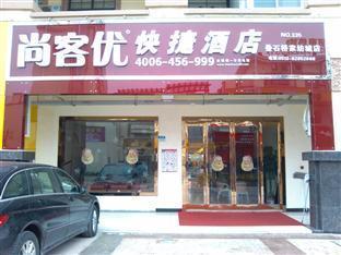 Thank Inn Hai Men Dieshiqiao Jiafang City