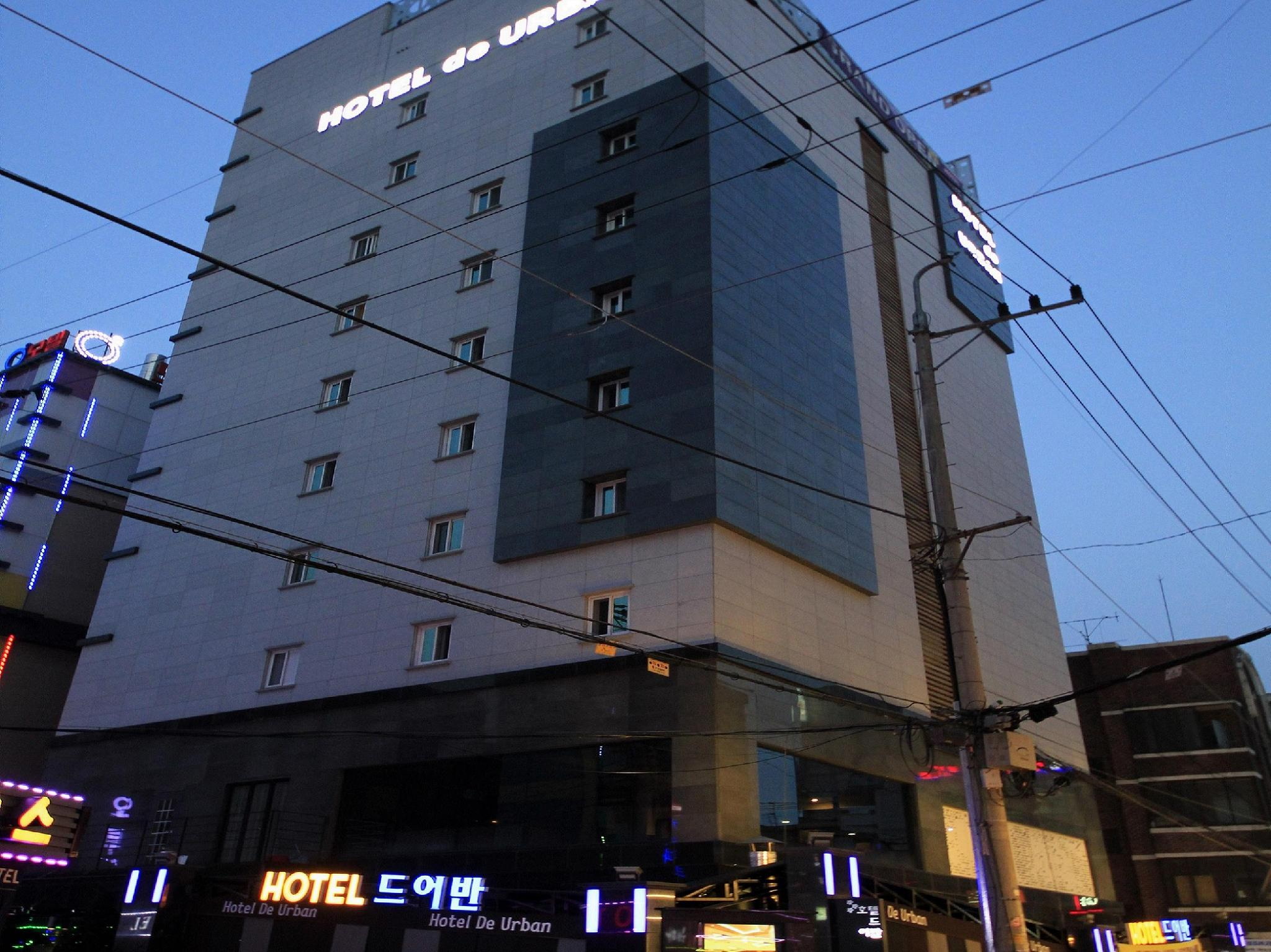 De Urban Hotel - Hotels and Accommodation in South Korea, Asia
