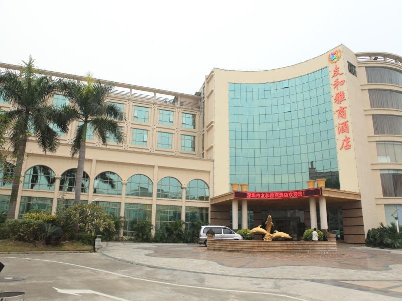 Ack-Cyber Hotel - Sha Jing - Shenzhen