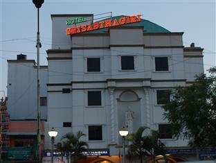 Hotel Sri Sabthagiri Pondicherry