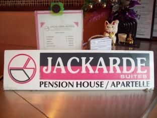 Jackarde Suites Manila - Hotel Interior
