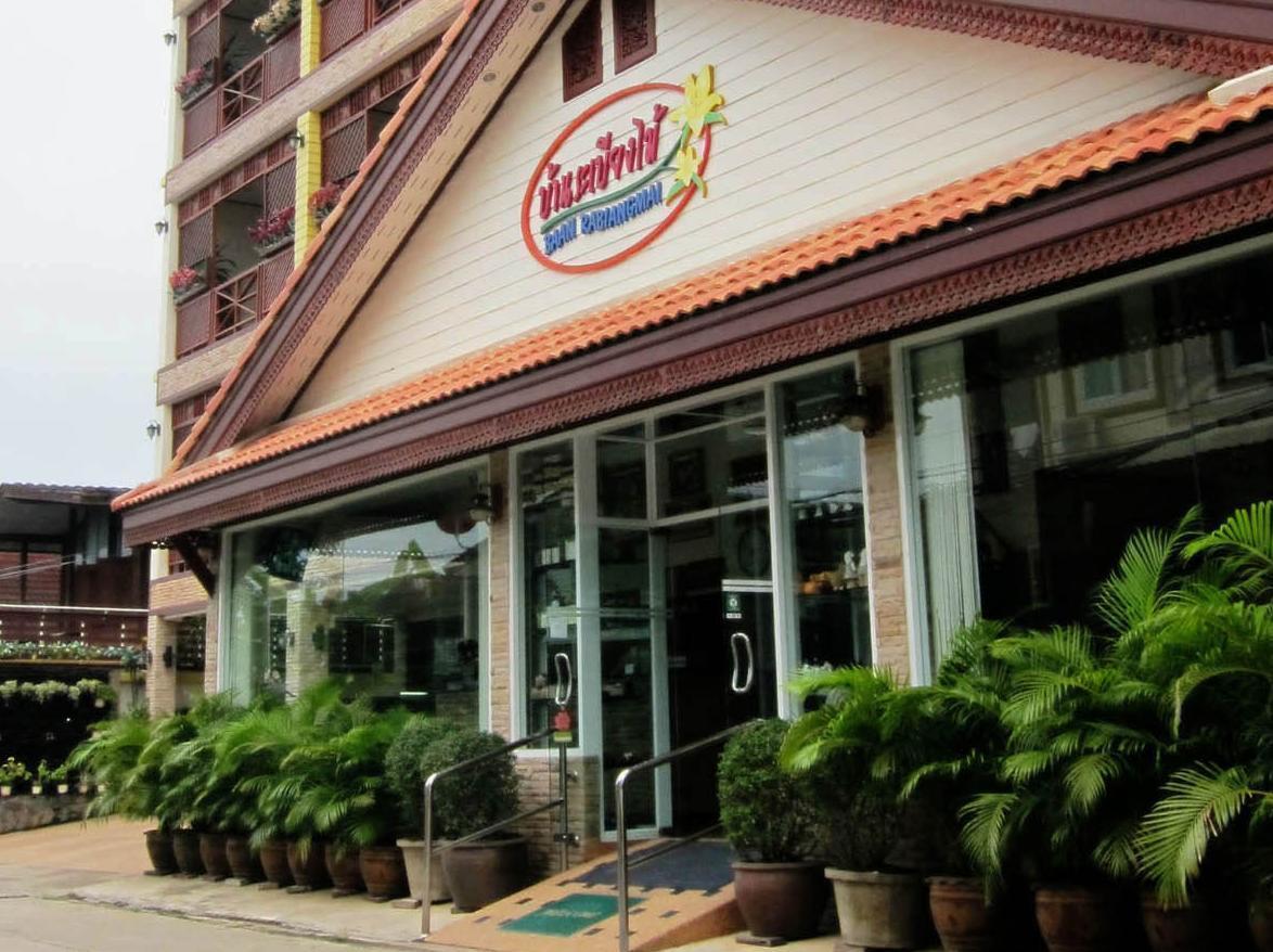 Baan Rabiangmai Hotel - Tak
