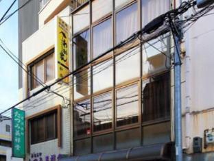 hotel Ryokan Wagaya