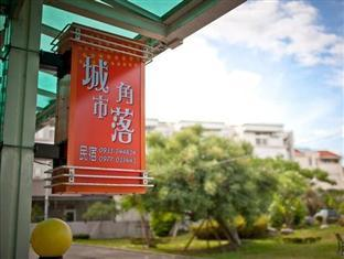 City Corner B&B - Hotels and Accommodation in Taiwan, Asia