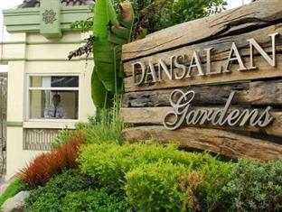 Pinoy Backpackers at Dansalan Gardens Condominium - Hotels and Accommodation in Philippines, Asia