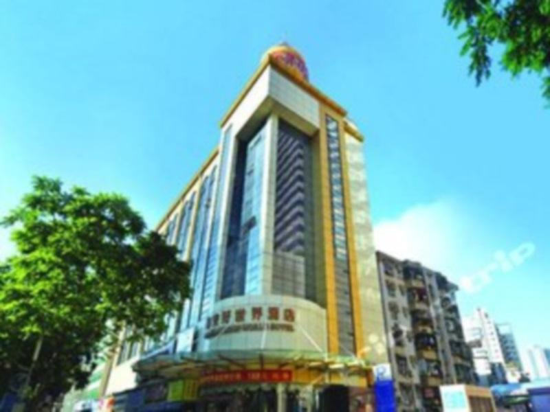 Zhuhai Chang An Good World Hotel