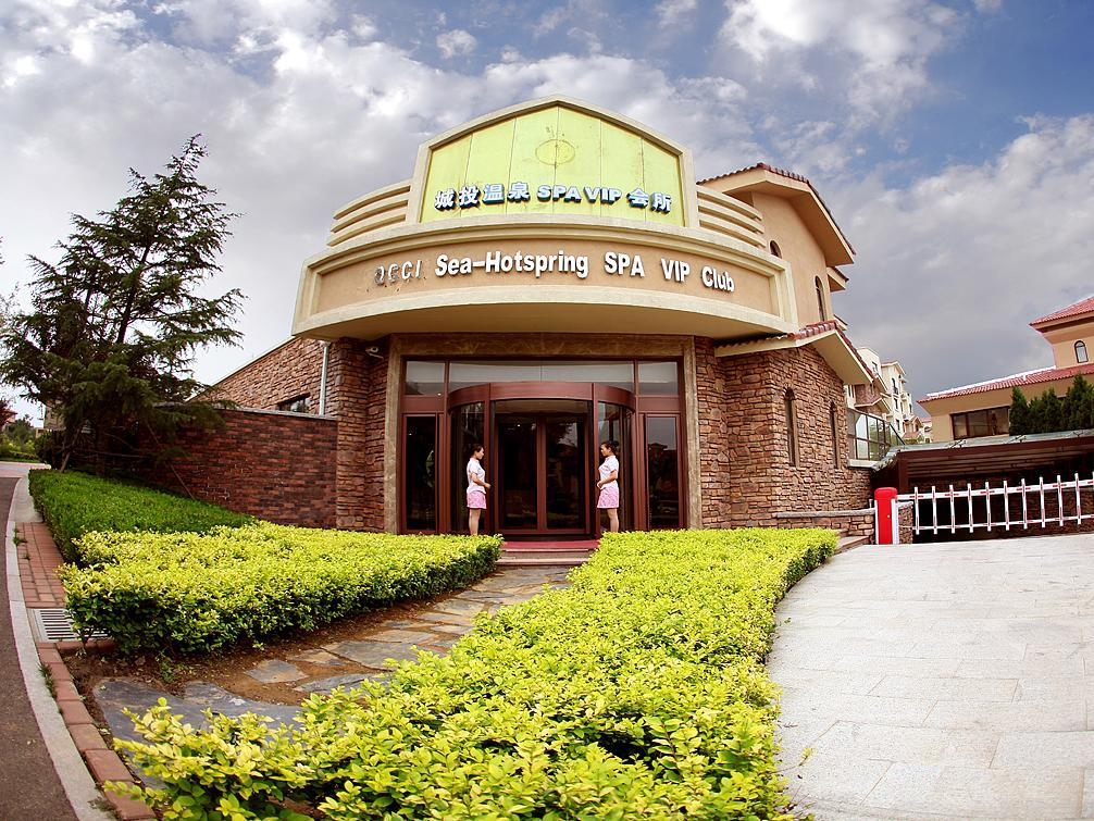 Qingdao Chengtou Hotspring VIP SPA Club - Qingdao
