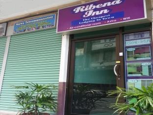 Ribena Inn - 1 star located at Sandakan