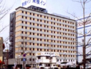 hotel Toyoko Inn Utsunomiya Ekimae