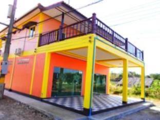 Hotell Simply Home i , Koh Lanta (Krabi). Klicka för att läsa mer och skicka bokningsförfrågan