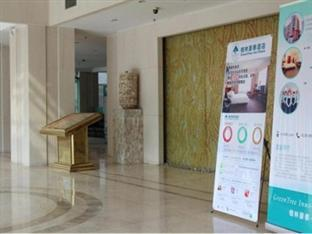 GreenTree Alliance Changzhou South Street Hotel