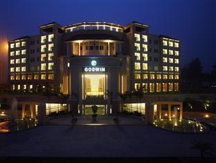 Foto Hotel Godwin Meerut, Meerut, India
