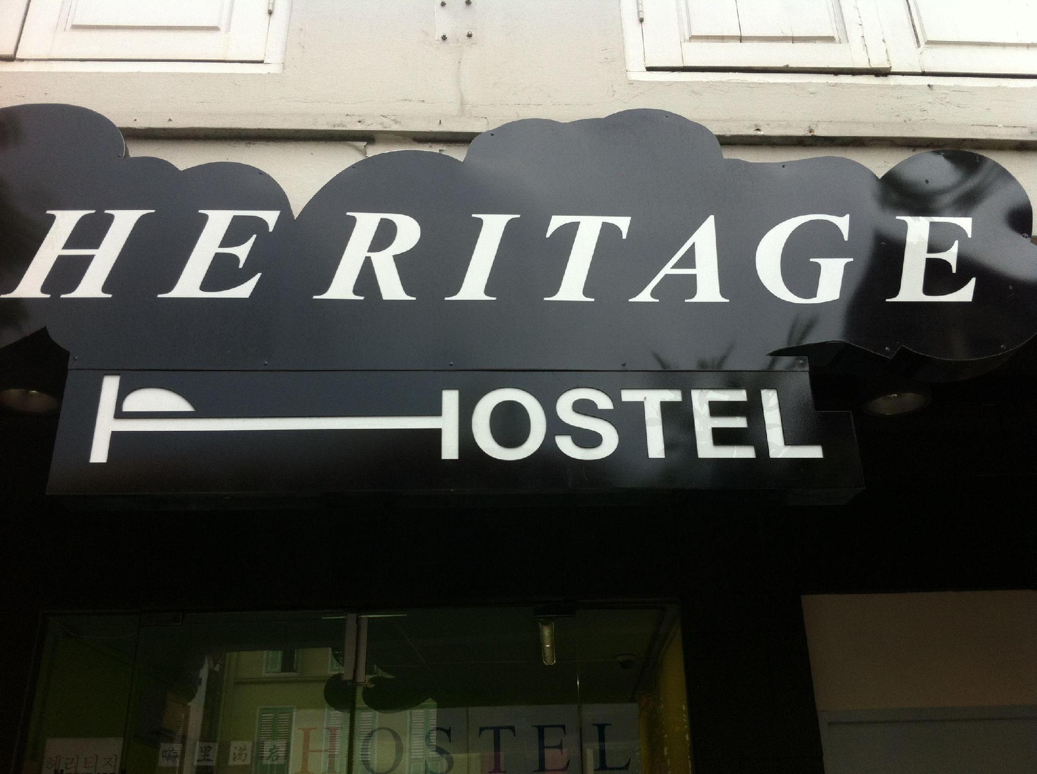 Heritage Hostel