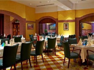 Putrajaya Marriott Hotel Kuala Lumpur - Tuscany Italian Restaurant