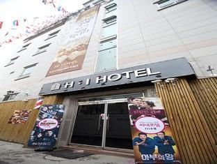 โรงแรม ไฮ โฮเต็ล  (Hi Hotel)