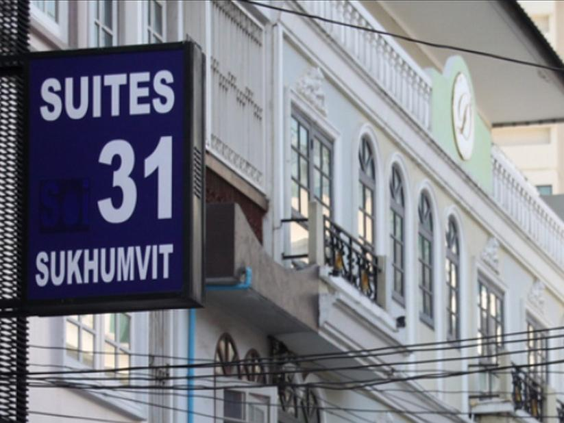 Suites 31 Sukhumvit - Hotels and Accommodation in Thailand, Asia