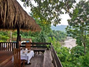 home phutoey river kwai