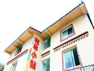 Jiuzhaigou Muyang Station Hotel
