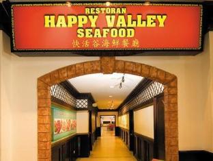 Theme Park Hotel Genting Highlands - Restaurant